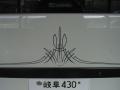 automotive_0196