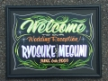 sign_welcomeboard_0061